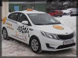 Такси в Пушкино ТРАНССЕРВИС